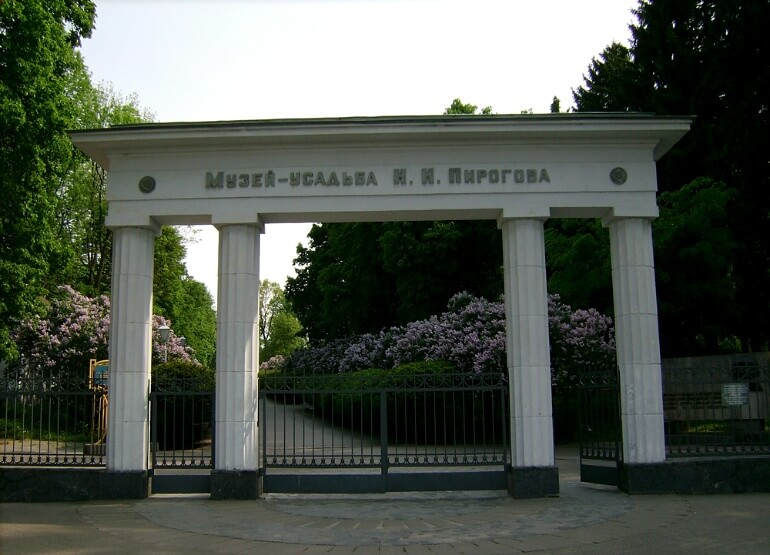 Музей Пирогова у Вінниці