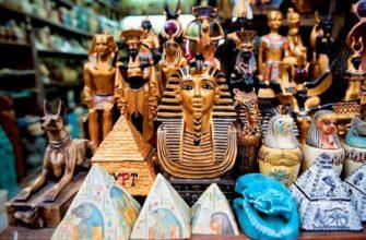 Що привезти з Єгипту