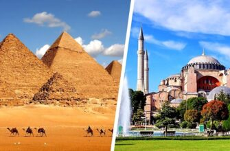 Туреччина чи Єгипет