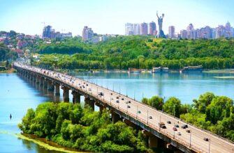 Куди поїхати в Україні