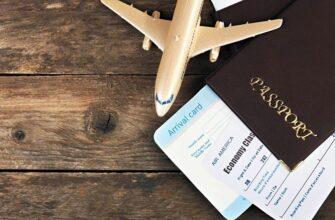 як купити дешеві авіаквитки