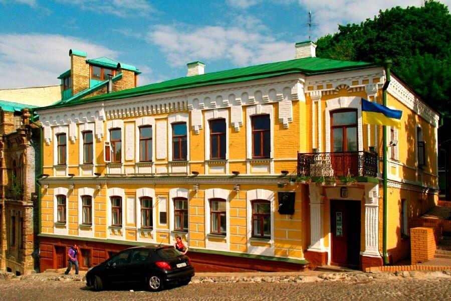 Будинок-музей Михайла Булгакова