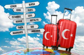 Что взять в Турцию