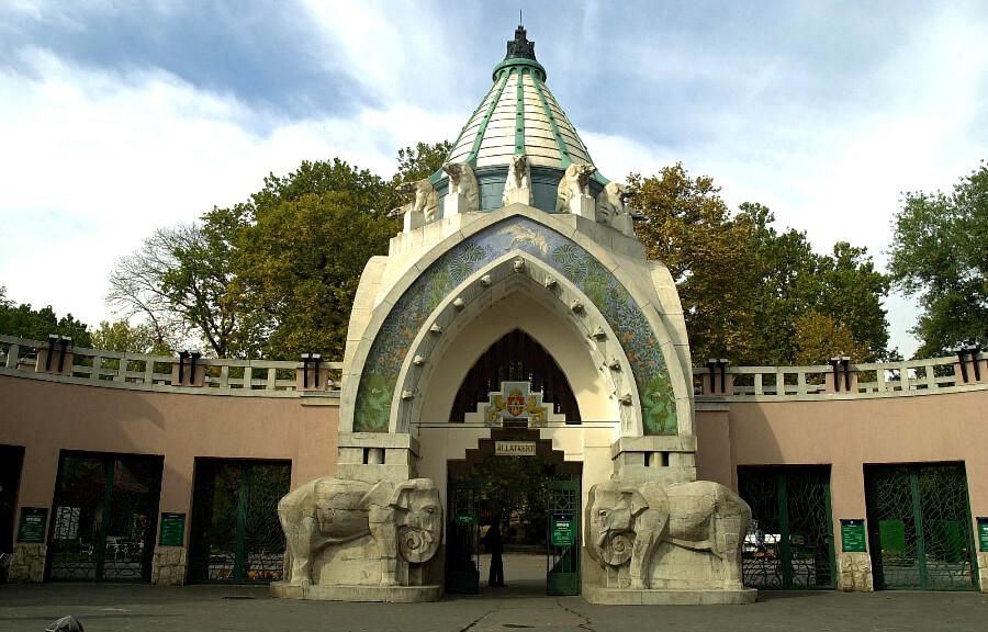 Будапештський Зоопарк
