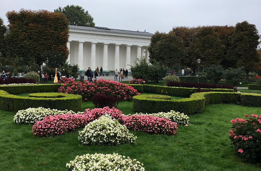Міський парк Відень