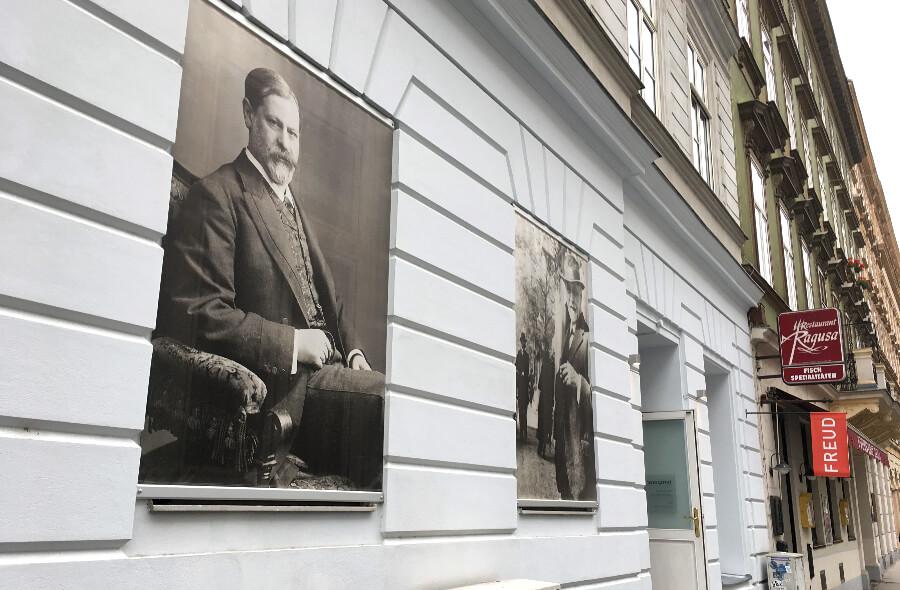 Музей Зигмунда Фрейда Вена