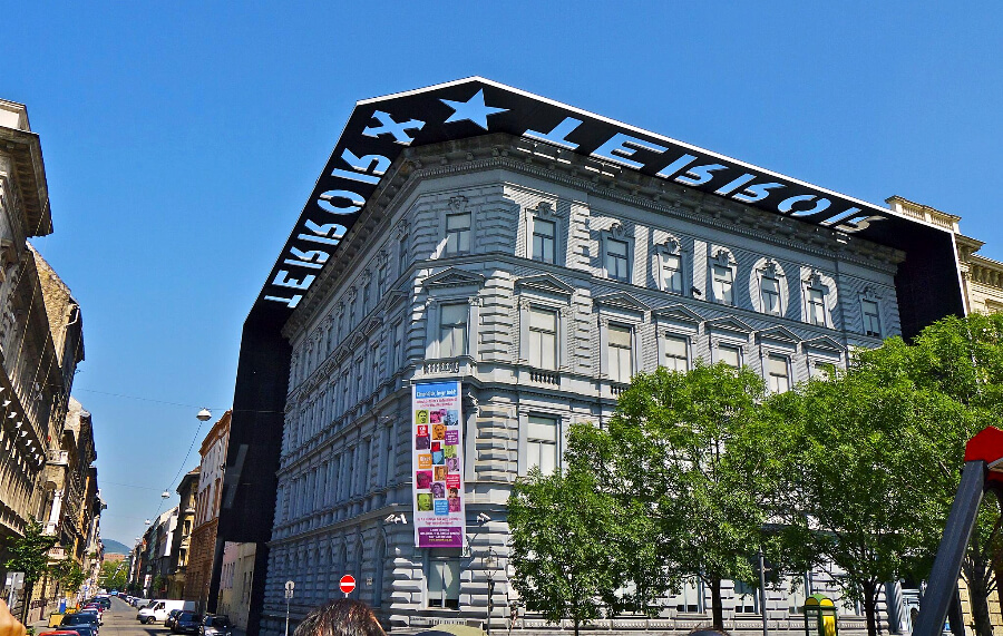 Будинок Терору