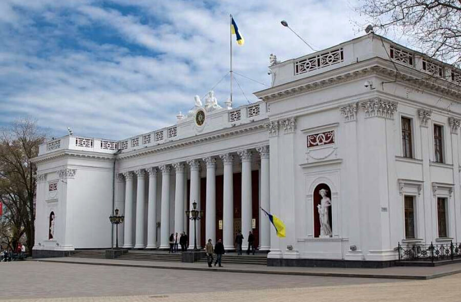 Одесская городская дума